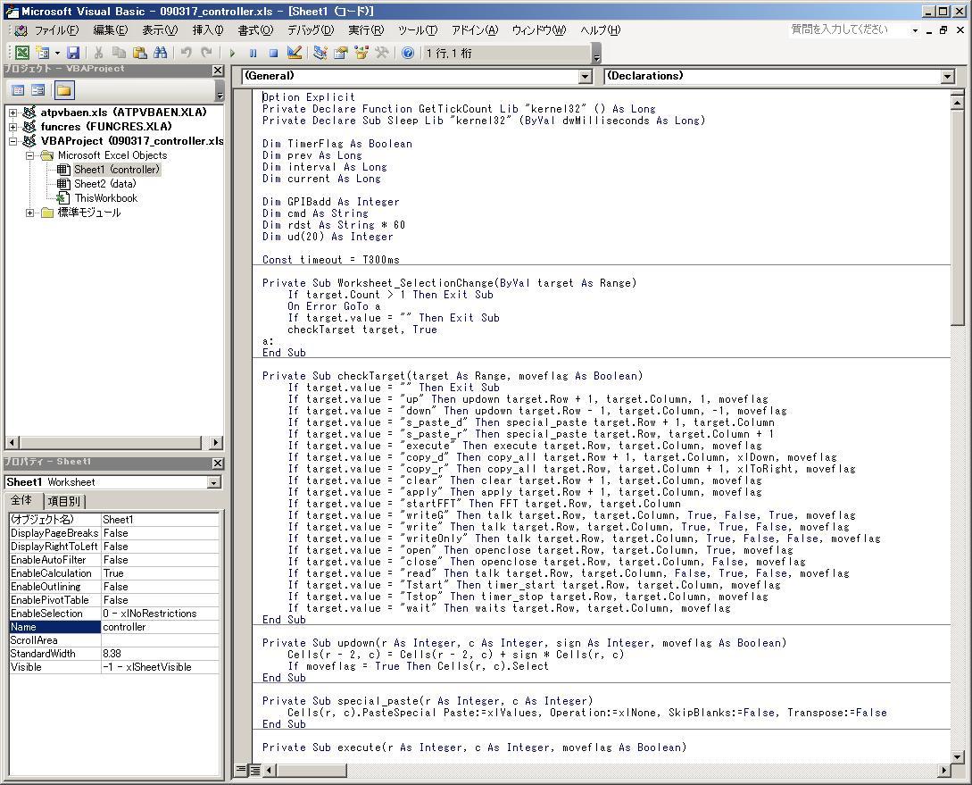 Excel vba combobox1additem - a70